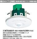 WTK4481K パナソニック センサ付配線器具 施設向かってにスイッチ 熱線センサ付自動スイッチ (親器)(防雨形)