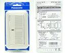 WTP50511WP パナソニック コスモシリーズワイド21配線器具組合せパック ほたるスイッチB(片切)(プレート付)(ホワイト)  あす楽対応