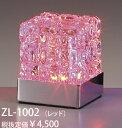 ZL-1002 東京メタル工業 レッド テーブルスタンド [LED]