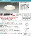 LEDD85022W【あす楽対応】東芝ライテック 【在庫品】LEDD85022(W) ダウンライト [LEDユニットフラット形][バージンホワイト][Φ100]
