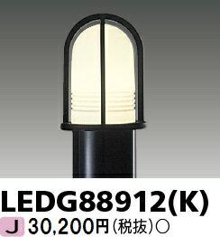 LEDG88912K 東芝ライテック LEDG...の紹介画像2