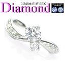 ショッピングプラチナ 1-1404-01002 AADZ ◆ 婚約指輪(エンゲージリング) Pt900 プラチナ リング H&C ダイヤモンド 0.248ct