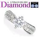 1-1509-01038 TMDZ ◆ 婚約指輪(エンゲージリング) Pt900 プラチナ リング H&C ダイヤモンド 0.705ct