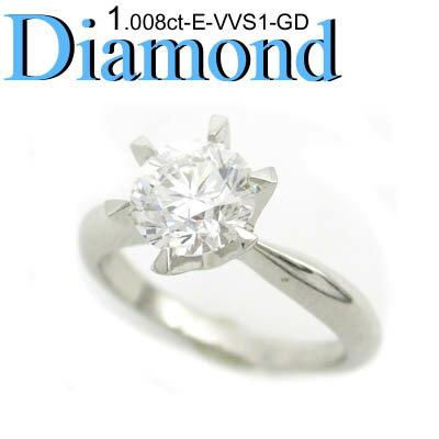 1-1106-02001 AFDR ◆ 婚約指輪(エンゲージリング) Pt900 プラチナ リング ダイヤモンド 1.008ct