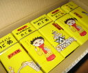 のど飴 5缶セット 大阪名物 なにわのおばちゃんのど飴 『地釜本造り』手作り飴 いせきのど飴■井関食品
