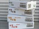 はなのど飴 10袋 いせき のどはな飴■「地釜本造り」手作り飴 のど飴(4種類) 各1箱(10袋入り)■井関食品