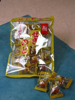 梅しょうがのど飴 『地釜本造り』手作り飴 いせきのど飴 梅しょうが入り■井関食品