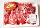 【産地直送】長州ジビエ 猪切り落とし肉 350g部位は選べません(モモ、ウデ、バラ、ロースなどミック