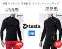 (テスラ)TESLA [防寒・保温] 長袖ハイネック 冬用起毛 コンプレッションウェア パワーストレッチ アンダーウェア 防寒インナー T32