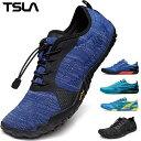(テスラ)TESLA トレイルシュ−ズ トレーニングシューズ ベアフット トレッキング/ランニング/ジム/スポーツ シューズ BARETREK BK-30/32/40