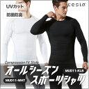 テスラ 長袖 スポーツシャツ メンズ コンプレッションウェア 加圧 シャツ インナー アンダーウェア...