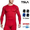(テスラ)TESLA コンプレッションシャツ 冷感 スポーツウェア 長袖 [UVカット・吸汗速乾] コンプレッションウェア ランニングウェア スポーツ シャツ MUD11/31