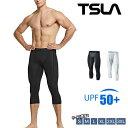 (テスラ)TESLA コンプレッションパンツ スポーツウェア 7分丈 [UVカット・吸汗速乾] コンプレッション スポーツ タイツ