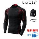 テスラ スポーツシャツ メンズ UVカット インナー ハイネック 長袖 コンプレッションウェア MUT02/MUT12-KKR