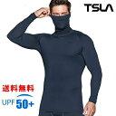 (テスラ)TESLA コンプレッションシャツ 冷感 スポーツウェア 長袖 マスク ハイネック[UVカット・吸汗速乾] コンプレッションウェア ランニングウェア スポーツ シャツ MUT14