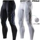 (テスラ)TESLA メッシュ スポーツタイツ メンズ ロングボトム コンプレッションウェア オールシーズン 速乾 UVカットMUP89