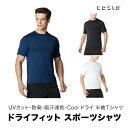 [TESLA] テスラ スポーツシャツ メンズ ドライフィッ...