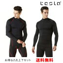 テスラ TESLA スポーツシャツ ロング タイツ コンプレッション メンズ お得な2点セット 上下セット MUT02,12 MUP39 SET