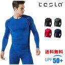 [TESLA] テスラ スポーツインナー 長袖 コンプレッションウェア メンズ インナー アンダーウェア オールシーズン ラウンドネック スポーツシャツ MUD11