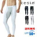 (テスラ)TESLA UVカット スポーツタイツ メンズ ロングボトム メッシュ コンプレッションウェア オールシーズン 速乾 MUP79