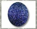 ブルーサンドストーン 【オーバルカボション】 約15x20mm ルース 1個 裸石 天然石