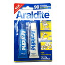 araldite アラルダイト エポキシ系 接着剤 【青】2液性 / 修理 クラフト メタル ウッ