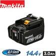 マキタ BL1430B リチウムイオン充電バッテリー 14.4V