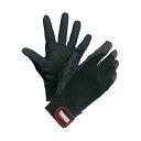 作業用手袋 柔(やわら) 黒 MK-660(10双セット)【大中産業】