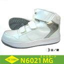 【軽量】イエテン(yetian) 作業靴N6021MG(マジック式) 白