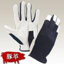 作業用革手袋(豚革)スキルタッチ 10双セット MM-T50