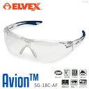 ELVEX エルベックス Avionアビオン SG-18C-AF(クリア)安全メガネ 保護メガネ 防塵メガネ グラス