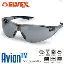 ELVEX エルベックス Avionアビオン SG-18G-AF-BLK(スモーク)安全メガネ 保護メガネ 防塵メガネ グラス