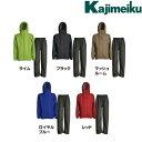 カジメイク Kajimeiku No.3440 レインウェア 3Dエクストラレインスーツ | カッパ 雨具 合羽 メンズ レディース 大きいサイズ 自転車 通..