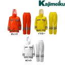 カジメイク Kajimeiku No.3810 レインウェア 視認性レインスーツ | カッパ 雨具 合羽 メンズ レディース 大きいサイズ 自転車 通学 バイク 作業 現場 仕事 ビジネス 防水 梅雨 雨 台風 登山 ハイキング アウトドア