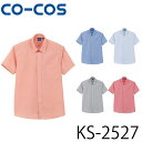 KS-2527 形状安定 制電 ピンストライプ 半袖 シャツ...