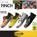 【送料無料】ディアドラ 安全靴 セーフティースニーカー FINCH(フィンチ)【FC-552、FC-712】