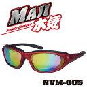 保護メガネ 本気(マジ)NVM-005(レインボー)安全メガネ 防塵メガネ グラス | 作業 現場 多用途 マルチ 仕事 ビジネス