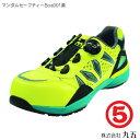 丸五 マンダムセーフティーBoa#001(イエロー) 安全靴/セーフティースニーカー/メンズ/boaシステム