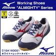 ミズノ mizuno 作業靴 安全靴 オールマイティ C1GA160001(レッド×ホワイト×ネイビー)セーフティスニーカー セーフティシューズ ワークシューズ