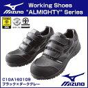 【あす楽】 ミズノ mizuno 作業靴 安全靴 新色 オールマイティ C1GA160109 ブラッ...