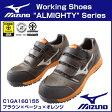 ミズノ mizuno 作業靴 安全靴 オールマイティ C1GA160155(ブラウン×ベージュ×オレンジ)セーフティスニーカー セーフティシューズ ワークシューズ