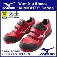 ミズノ mizuno 作業靴 安全靴 オールマイティ C1GA160162(レッド×シルバー×ブラック)セーフティスニーカー セーフティシューズ ワークシューズ