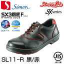 【送料無料】シモン安全靴 シモンライト SL11-R(黒/赤)