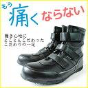【JSAA B種合格品】イエテン(yetian) 作業靴 N8908 たび底くんMG(マジック式)安全靴/半長靴/痛くない/