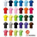 ウンドウ(wundou) ドライライトTシャツ(大きいサイズ) 【P-3304XL】 | スポーツ 1000円