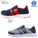 サンダンス SUNDANCE 安全靴 SL-250 | ブーツ シューズ 靴 現場 作業靴 作業用 作業 メンズ ワークブーツ ワークシューズ
