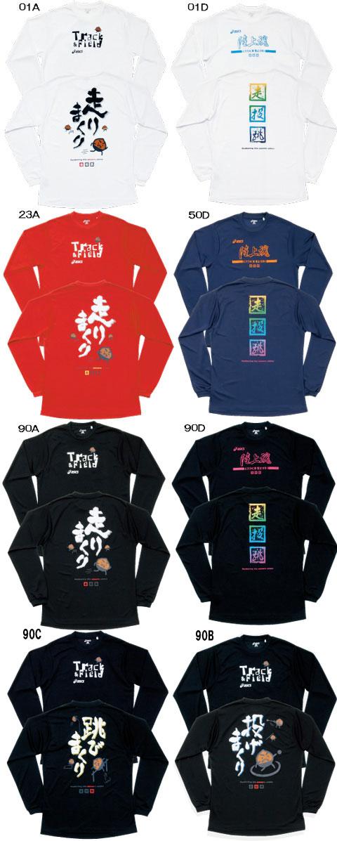 asics2011/12AWプリントTシャツLSの商品画像