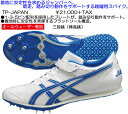 asics2014TP-JAPAN