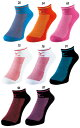 It is with mizuno2011 racing socks ankle nonskid heels