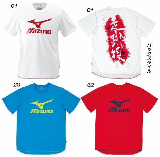 mizuno2012Tシャツ